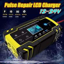 12/24V 8A Touch Screen Car Battery Charger Pulses Repair LCD