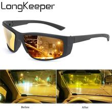 LongKeeper Night Vision Glasses Men Women Polarized Driving Sunglasses Classic Yellow Lens Safety Anti-glare Goggles Gafas