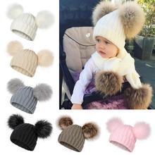 Модная детская зимняя шапка, мягкая хлопковая шапка с помпонами для мальчиков и девочек, детская осенне-зимняя вязаная шапка Skullies Beanies, милые теплые шапки