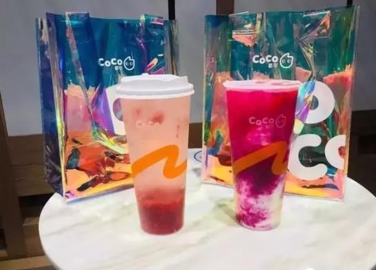 coco奶茶加盟费是多少?