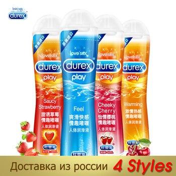 Durex-lubricantes a base de agua para masaje Vaginal y Anal, productos para...