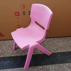 28 см высота сиденья детский стул Детская безопасность Задний стул для отдыха толстый Маленький Стул