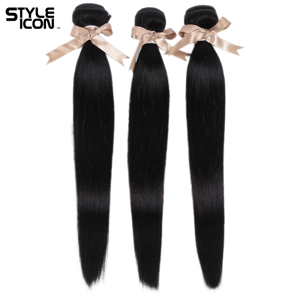 Styleicon Wholesale Straight Hair Bundles Hair Weaving 100% Brazilian Straight Human Hair Wefts 1/3/20/50 Bundles 8Inch-28Inch