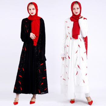 Arabic Abaya Dubai Kimono Mujer Cardigan Turkey Hijab Muslim Dress Kaftan Caftan Islamic Clothing Abayas For Women Ramadan Robe muslim open abaya dress elegant cotten linen lace cardigan long robe kimono jubah ramadan arabic turkish islamic prayer clothing