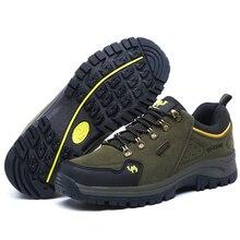 AQLOAC/мужские треккинговые ботинки; женские водонепроницаемые треккинговые ботинки; дышащие спортивные ботинки для альпинизма; Прогулочные кроссовки для мужчин