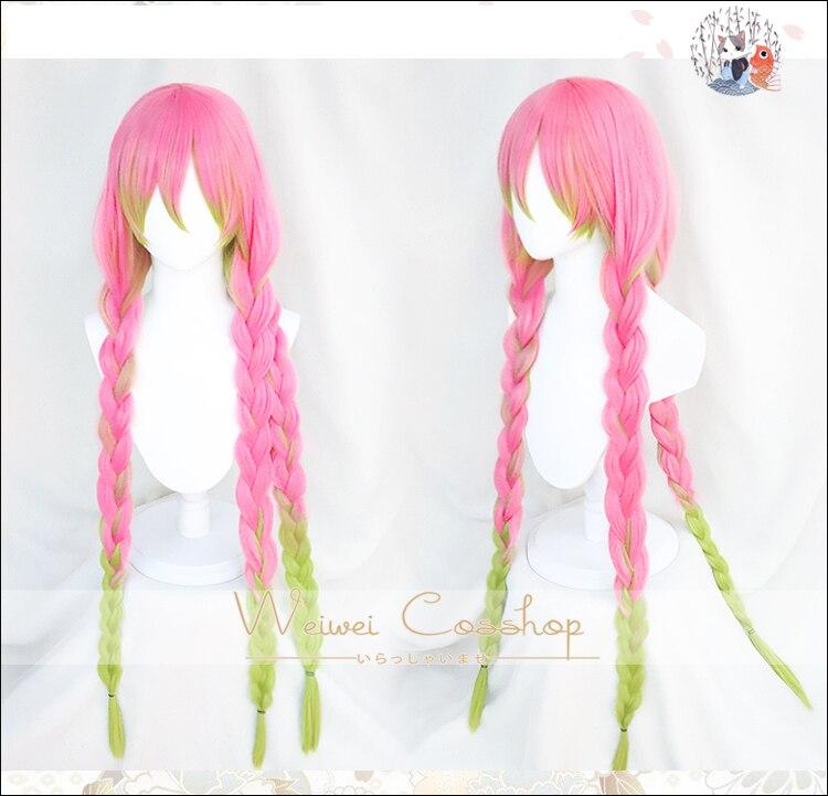Mitsuri Wig
