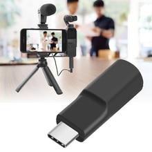 Новый аудио адаптер Разъем для DJI OSMO Карманный ручной карданный аксессуары для камеры 3,5 мм микрофон порт адаптер запись видео