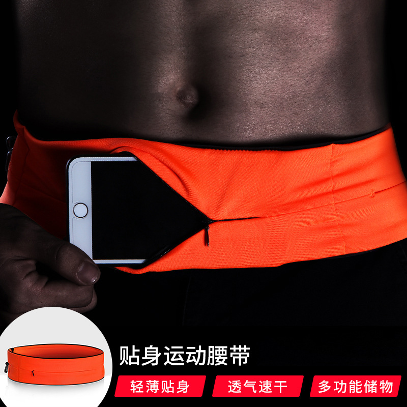 Sports Waist Pack Outdoor Running Fitness Mobile Phone Bag Body Hugging Stretch Belt Customizable