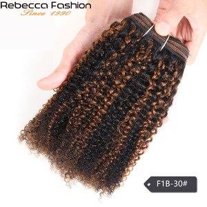 Image 5 - Rebecca Remy İnsan saç 100g brezilyalı Afro kinky dalga saç örgü demetleri karışık sarışın ön renkli Salon için saç ekleme