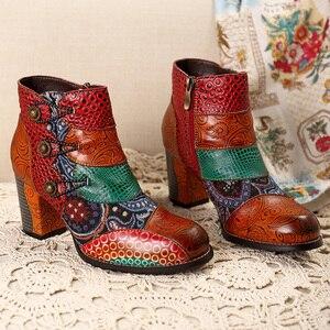 Image 5 - Socofy בציר שחבור מודפס קרסול מגפי נשים נעלי אישה אמיתי עור רטרו בלוק עקבים גבוהים נשים מגפי 2020