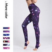 Женские Леггинсы спортивные для йоги и спортзала, женская спортивная одежда, штаны для тренировок, цветные, новинка
