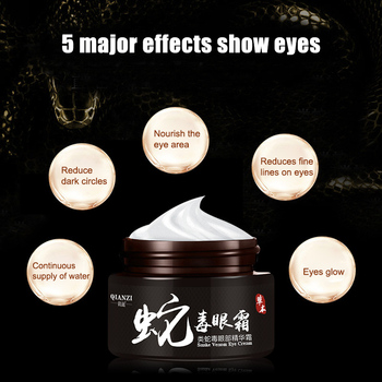 Eye Cream Moisturize Reduce Dark Circles 5