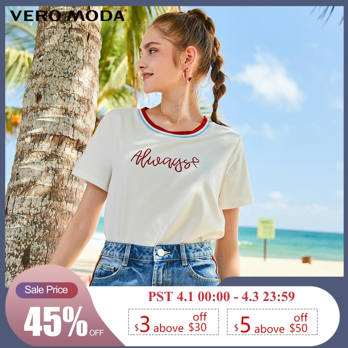 Vero Moda Women's Cotton Letter Print Round Neckline Assorted Colors Casul T-shirt | 319101505