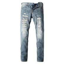 Holes Mens Vintage Style Jeans Fashion Ripped Embroidered Patch Long Pants Male Apparel