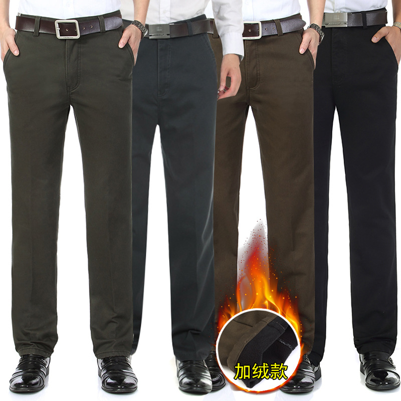 Autumn & Winter New Style Middle-aged MEN'S Trousers Daddy Clothes Thick Velvet Casual High-waisted Straight-leg Pants