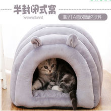 Теплое гнездо для собак и кошек зимой товары домашних животных
