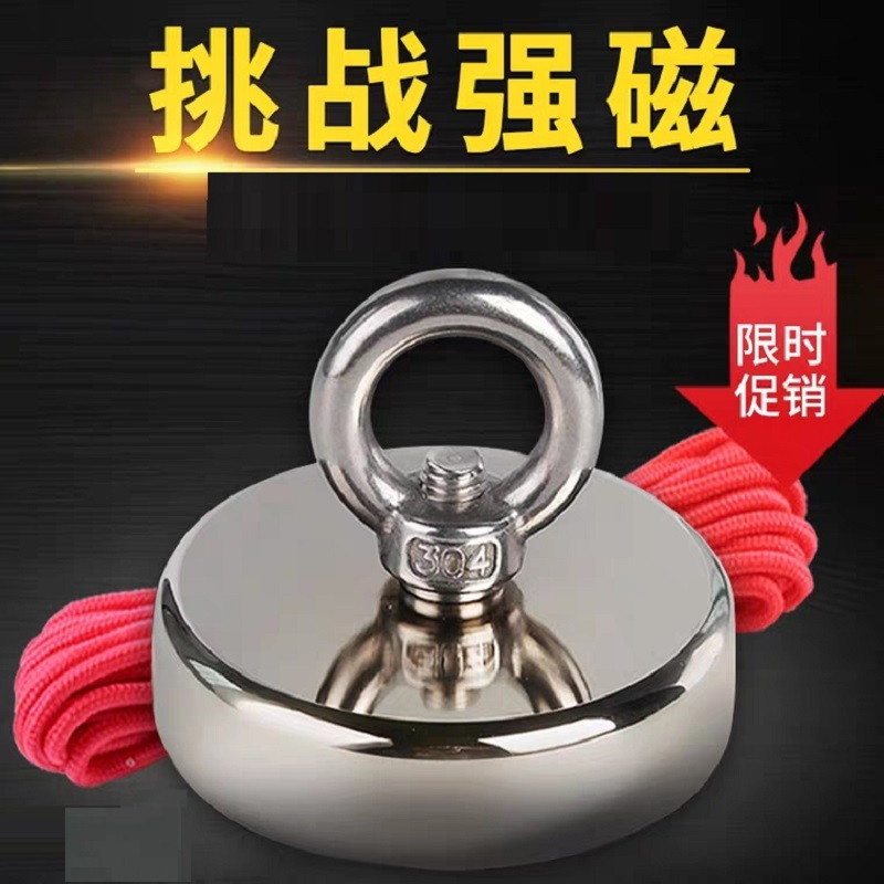 Strong Magnet Pot Fishing Magnet Deep Sea Salvage Magnetic Hook Permanent Neodymium NdFeB Magnetic Fishing Tool With Rope