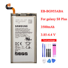20pcs/lot High Quality Battery EB-BG955ABA For Samsung galaxy S8 Plus S8+ G9550 SM-G9 SM-G955 Phone Bateria 3500mAh смартфон samsung galaxy s8 plus sm g955 титан