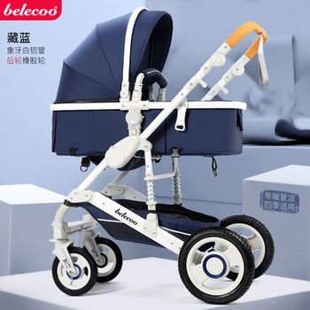 Luxury Baby Stroller 2 in 1 High Landscape Baby Prams For Newborns Travel System Baby Trolley Walker Foldable Baby Car Carriage a generation of fat baby stroller toy car stroller walker walker toys for children
