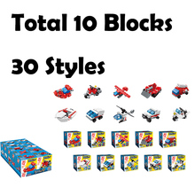 HIPAC 30 Styles High Tech Building Blocks Figures Toys for Kids Set Ambulance Toy Aircraft Motorcycle For