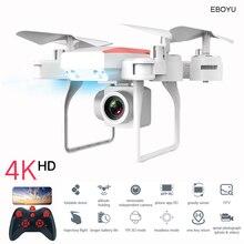 XKY KY606D 2.4Ghz RC Fold Drone Selfie Drone Wifi FPV 4K HD