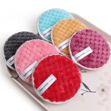 Puff Makeup-Sponge Make-Up-Remover-Tools Facial-Wash Beauty 1pc Soft-Fiber Easy-To-Use