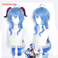 VEVEFHUANG Kосплей Genshin Impact Ganyu Cosplay парик аниме Long Gradient Wig Anime Heat Resistant Synthetic Xmas Carnival Daily 1