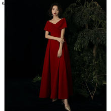 Элегантные Простые Вечерние платье короткий рукав Твердые Цвет