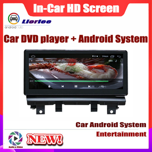 Image 5 - หน้าจอ HD สเตอริโอ Android Car GPS Navi แผนที่สำหรับ Audi Q3 8U 2013 ~ 2018 Original มัลติมีเดียมัลติมีเดียเครื่องเล่นวิทยุ