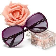 2020 Sunglasses Women Vintage Women Sunglasses Shie