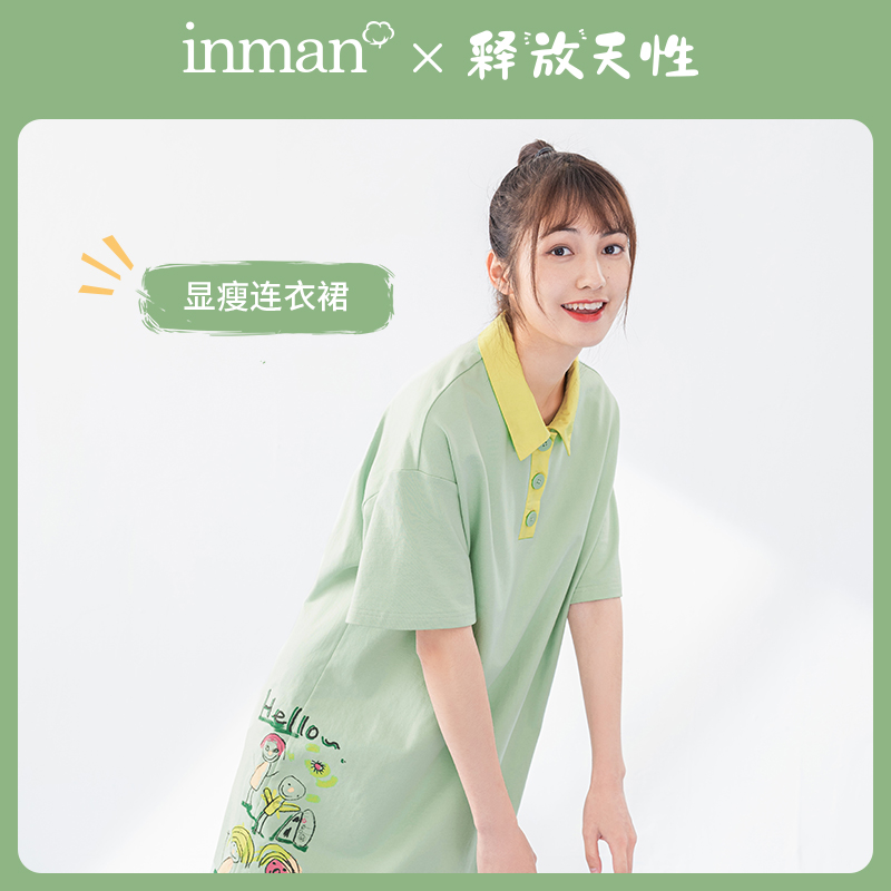 INMAN RELEASE OF NATURE Series 2020 Summer New Arrival Child Interest Handpainted Graffiti Printed Contrast Color Dress