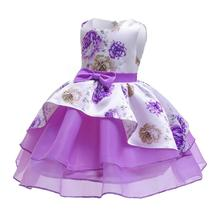 New girls dress  printed mesh baby girl clothes princess Wedding presiding Stage performance