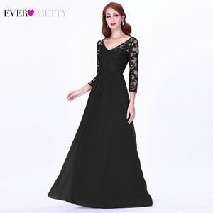 Image 5 - אי פעם די שמלות נשף ארוך 2020 תחרה אפליקציות אונליין שיפון אלגנטי ארוך שרוול חורף סתיו לנשף שמלות למסיבת חתונה