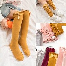 Детская одежда для малышей для мальчиков и девочек; нескользящие однотонные Вязаные гольфы гетры; гольфы для малышей, гетры для детей