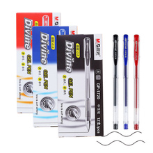 12PCS M&G 0.5 Gel ink pen Office and School stationery M&G GP1720 RollerBall pen wholesale Free Shipping Black Blue Red 12pcs lot wholesale black red blue gel pen bulk stationery hookah pen caneta material mont office accessories school supplies