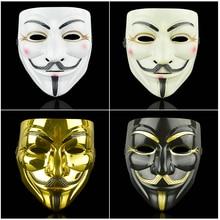 1 шт 8 стилей части маски V для вендетты маска анонимированного типа необычный аксессуар для костюма для взрослых Хэллоуин маски для костюмированной вечеринки