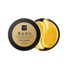 Eye-Mask Patch Rejuvenation Remove-Dark-Circles Moisturizing Collagen Anti-Aging Firming