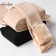 Chrleisure冬暖かいレギンス女性プッシュアップ高弾性厚みのベルベット熱レギンス女性のための