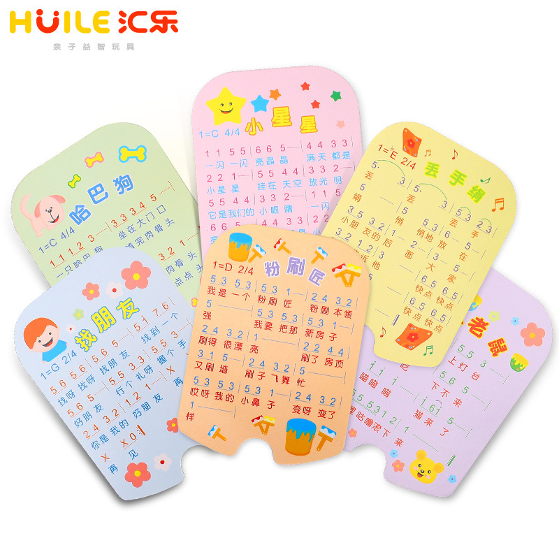 Huile Toys 909 Octave Toy Piano Music Box Xylophone Infants Children Baby Educational Music Toy 1-Year-Old