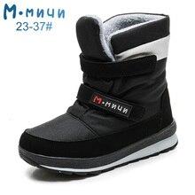 MMNUN 2018 الروسية مصمم أحذية الشتاء للبنين الدافئة الأطفال أحذية الشتاء للبنين المضادة للانزلاق الثلوج الأحذية حجم 26 37 ML9114