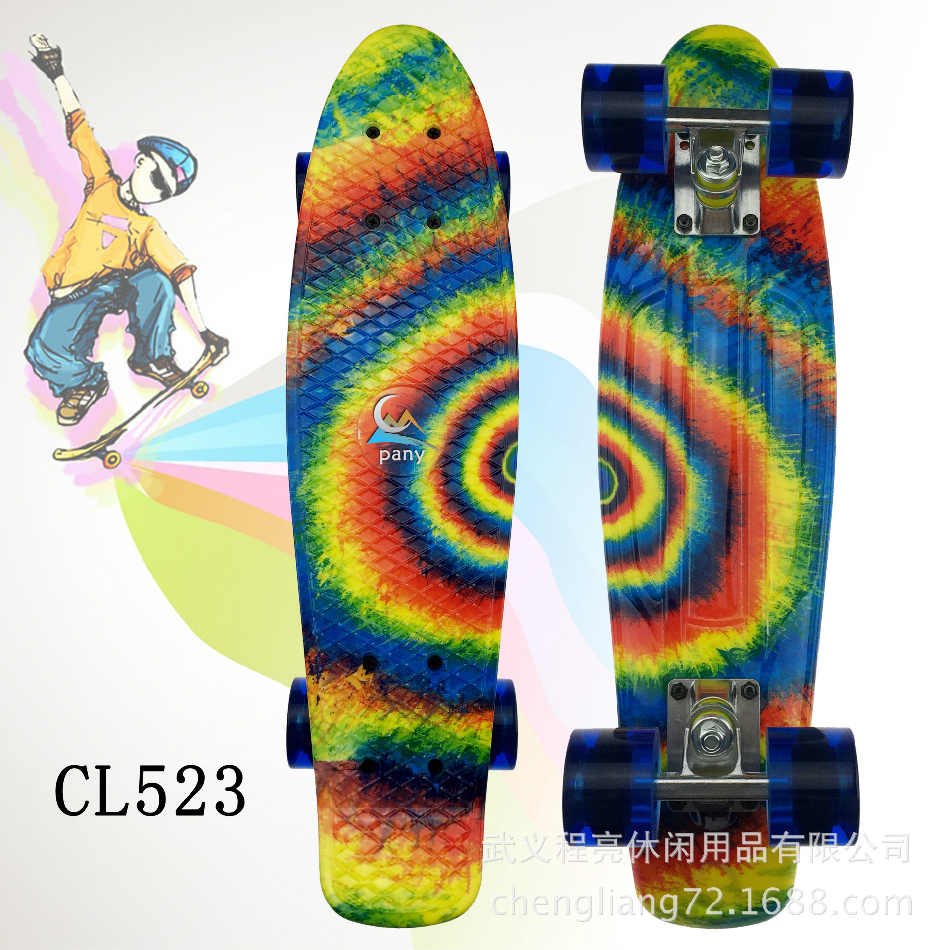 Foreign Trade New Style 22-Inch PP Plastic Four Wheel Single Cut Skateboard Fish Skateboard Adult Skateboard