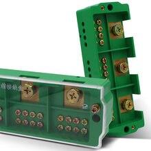 Fj6 3 фазная распределительная коробка для подключения проводов