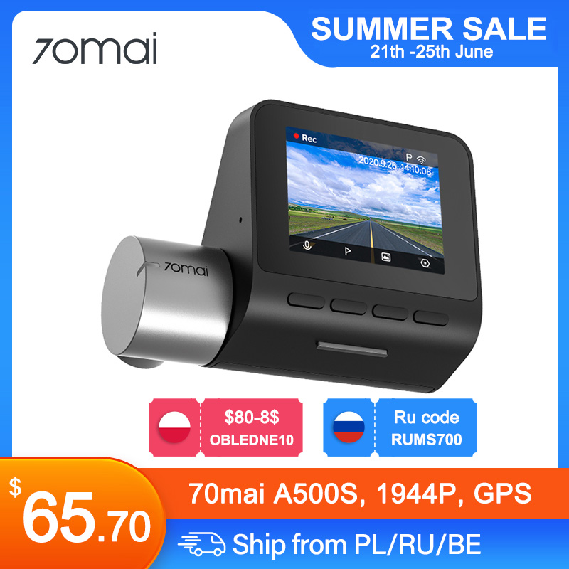Видеорегистратор 70mai Dash Cam Pro Plus+, A500S камера для приборной панели, с GPS, Wi-Fi, 24 часовым мониторингом парковки, 1944P, управлением через приложение