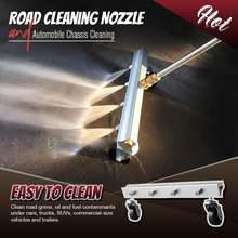 Автомобильная щетка для чистки шасси и дорожного сопла очиститель