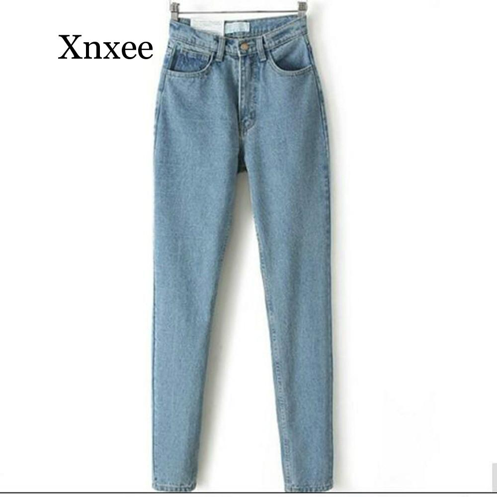 Preppy  Casual Women Europe And The New With Retro Waisted Jean Haren Pants Jeans Full Length Harem Pants Haigh Street Student