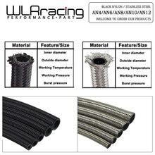 AN4 AN6 AN8 AN10 AN12 Плетеный Топливный Шланг из нержавеющей стали, масляный, бензиновый тормозной шланг, шланг для гонок, мотоциклов, тефлоновый шланг, 0,3 метров