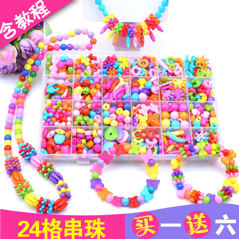 Girl'S Toy 24 Lattice Children Handmade DIY Beaded Bracelet Educational Toy Wear Beads Bracelets Weak Sight Training 3-12-Year-O