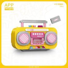 LOZ MINI Building-Blocks Creative Girls Bloquesde Diy Gift Tank/brinquedos Ladrillo Small-Exhibition/cool-Toy