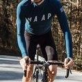 МААП 2021 сезон: весна-лето для мужчин с длинным рукавом Велоспорт Джерси Одежда высшего качества велосипед MTB езда на велосипеде рубашка одеж...