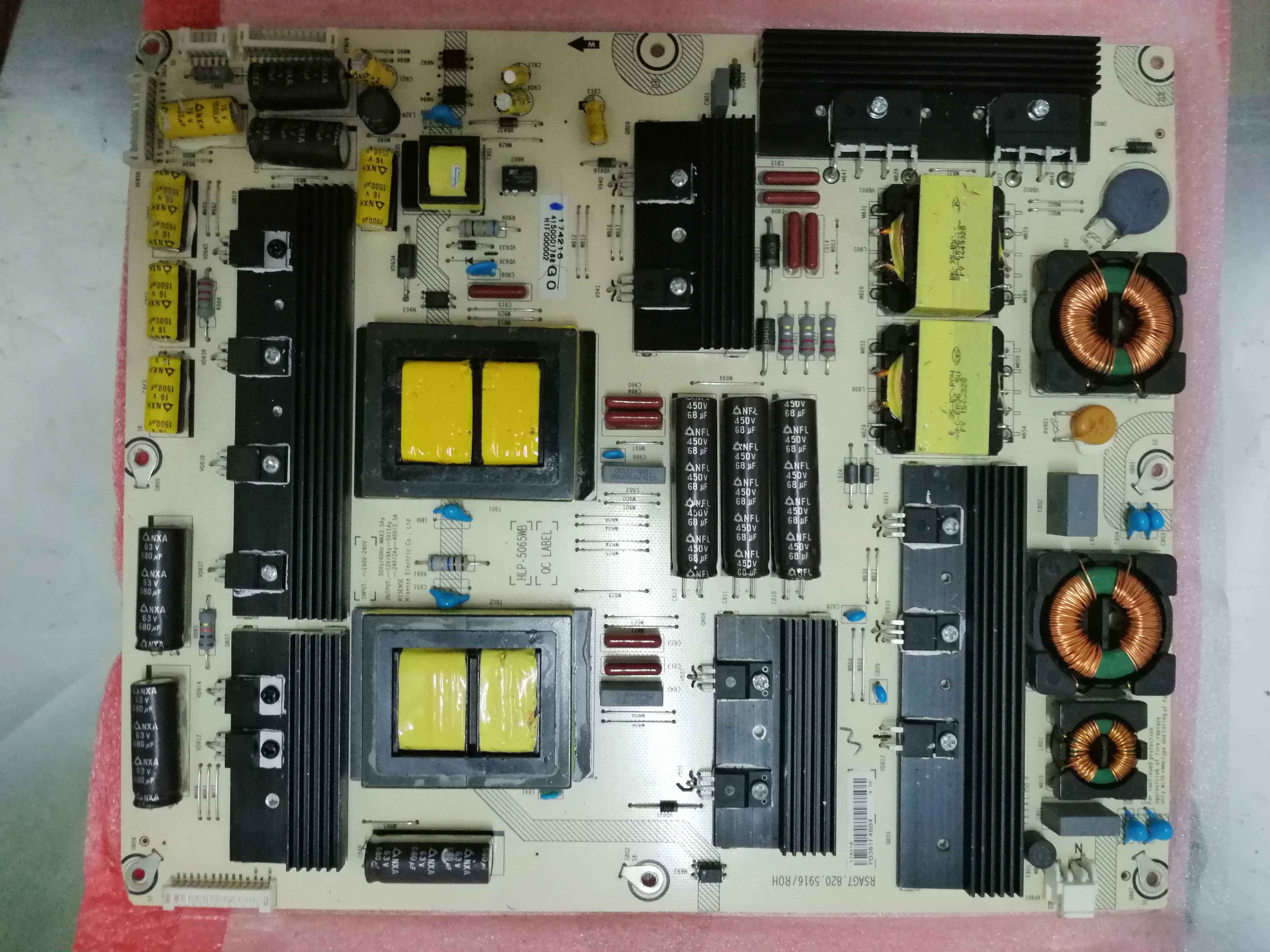 RSAG7.820.5916/ROH Connect With Power Supply Board For Connect Board